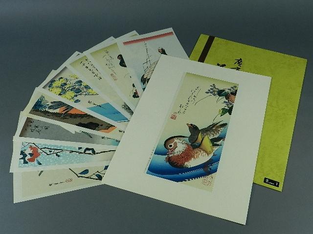 02-DSCN3567安藤広重 花鳥風月 短冊 木版画(再版)悠々堂出版 9枚