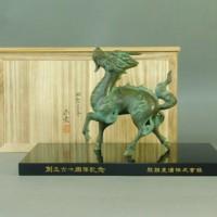 香取正彦 青銅(ブロンズ)麒麟 香炉(共箱)重要無形文化財