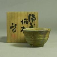 藤原啓 備前 酒杯(酒盃)