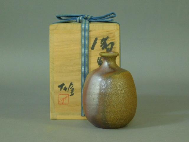 45-DSCN7433藤原雄 備前焼 徳利(共箱 共布 栞付)重要無形文化財