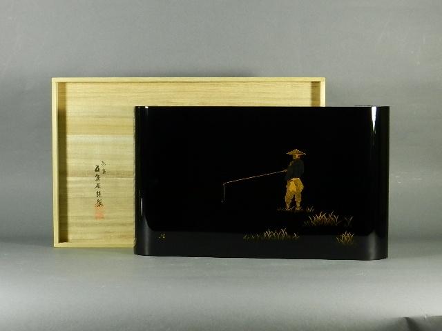 06-DSCN7336-g05-021濱高悦朗 輪島塗 黒塗金蒔絵 釣人図 花台
