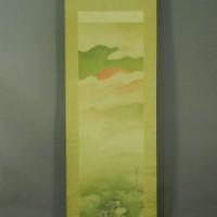 松林桂月 旭日荒波図 絹本 日本画