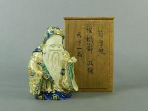 薩摩焼 金蘭極彩色 福禄寿 立像