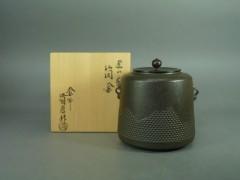 03-P2140826佐藤清光 遠山霞 筒釜(共箱)