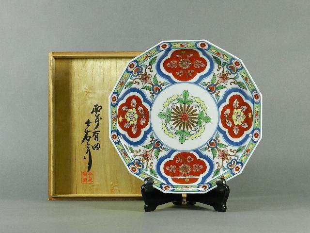十二代今泉今右衛門 錦 伊万里紋様(草花図)額皿