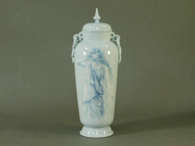 ロイヤルコペンハーゲン(R&C)美人 蓋付 花瓶(ポプリポット)