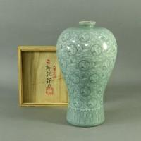 柳海剛(柳根瀅)高麗青磁 雲鶴象嵌模様 梅瓶