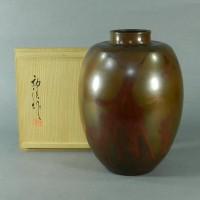 般若勘渓 鋳銅花瓶(高岡銅器)