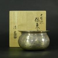 木村清五郎(清雲)二代目 南鐐 伝来建水