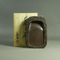 赤間硯 日枝玉峯堂製 長丸硯