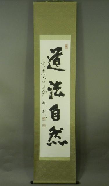 11-151025-01n-021酒井雄哉-01
