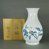 楠部彌弌 染付(辰砂黄釉)蓼紋様 花瓶(共箱)