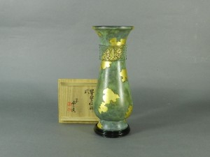 16-DSCN4561秦藏六 銅器 花瓶