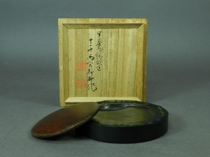 07-DSCN4378十一世雨宮静軒(甲州雨端硯匠)國礎硯(円形硯)木製蓋 共箱