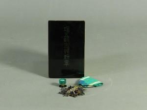 04-DSCN8477功五級金鵄勲章 略綬付(箱コワレ)旧日本軍 帝国海軍陸軍