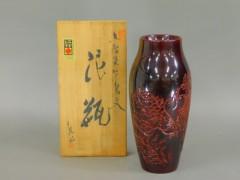 村上堆朱 泉山 赤溜塗 花鳥 彫模様 花瓶(共箱 栞付)