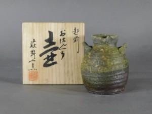 西浦武(萩野窯)おはぐろ 壷(花生 花瓶)共箱