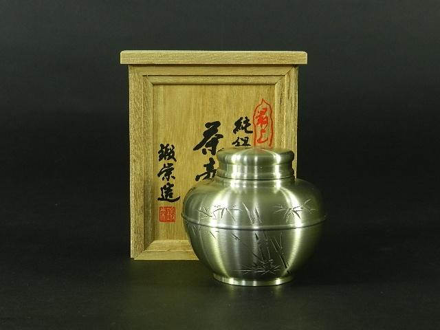 本錫製 笹彫模様 茶壺