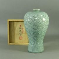 高麗青磁 柳海剛(柳根瀅)梅瓶