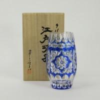 篠崎清一 伝統工芸士 カガミクリスタル 江戸切子 青(ブルー)ガラス 花瓶