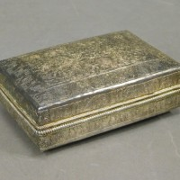 銀製 細密彫金 唐草花紋様 小箱