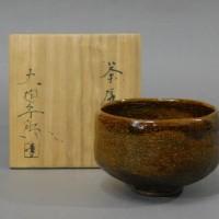 十代 大樋長左衛門(大樋年郎)飴釉 茶碗