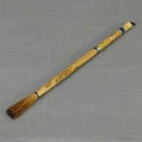 広島県 熊野筆 一休園 山馬筆 大筆 馬毛 斑竹筆管