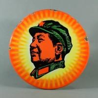 琺瑯(ホーロー)製 毛沢東 円形 看板